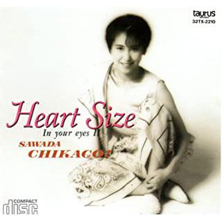 Heart Size – In your eyes II –